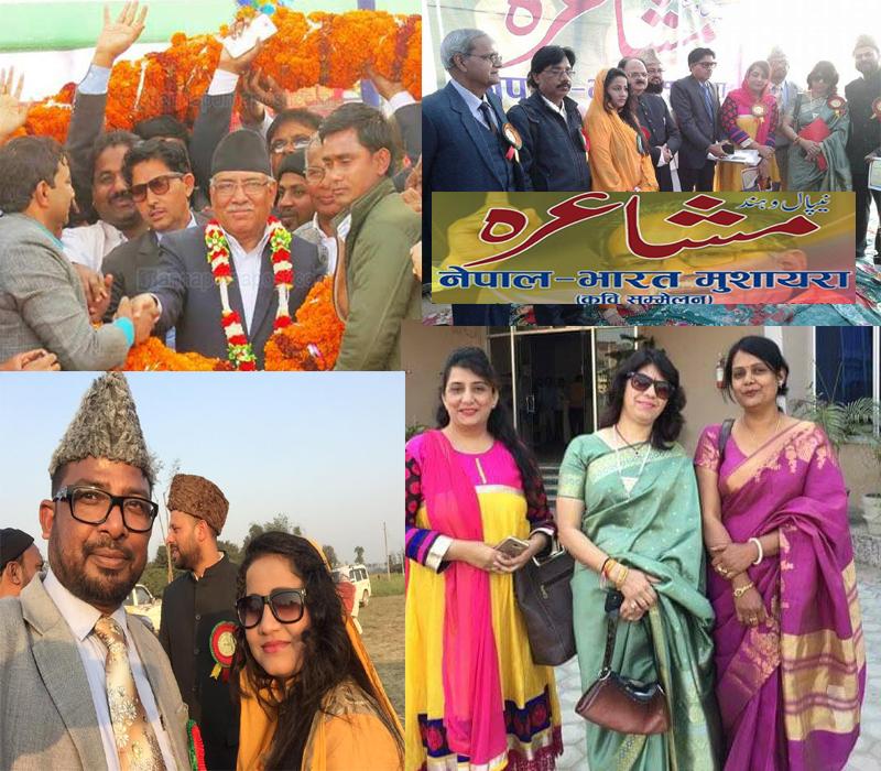 nepal-bharat-musayara