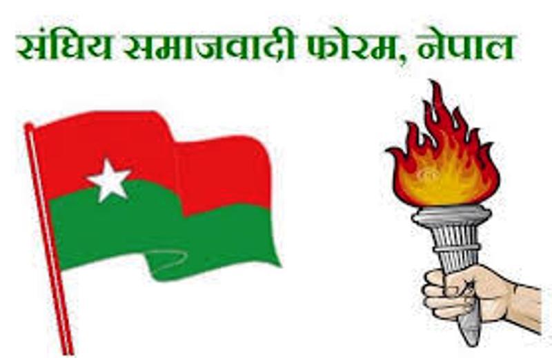 sanghiya samjbadi