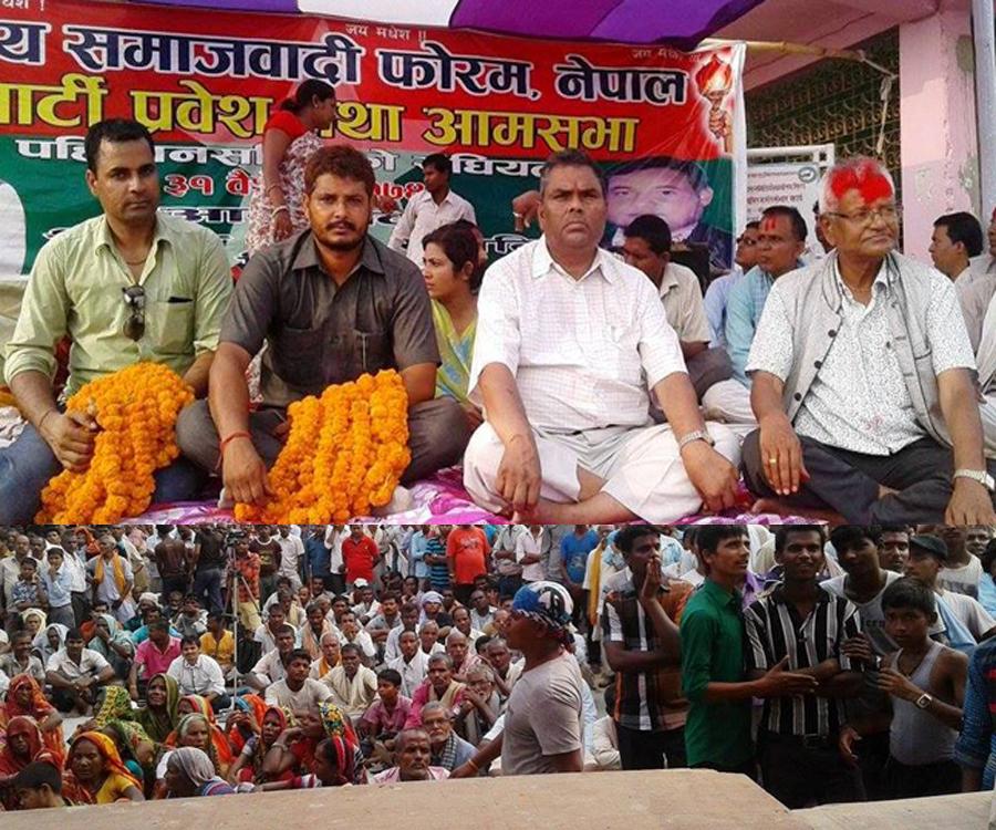 upendra-yadav-party-prvesh