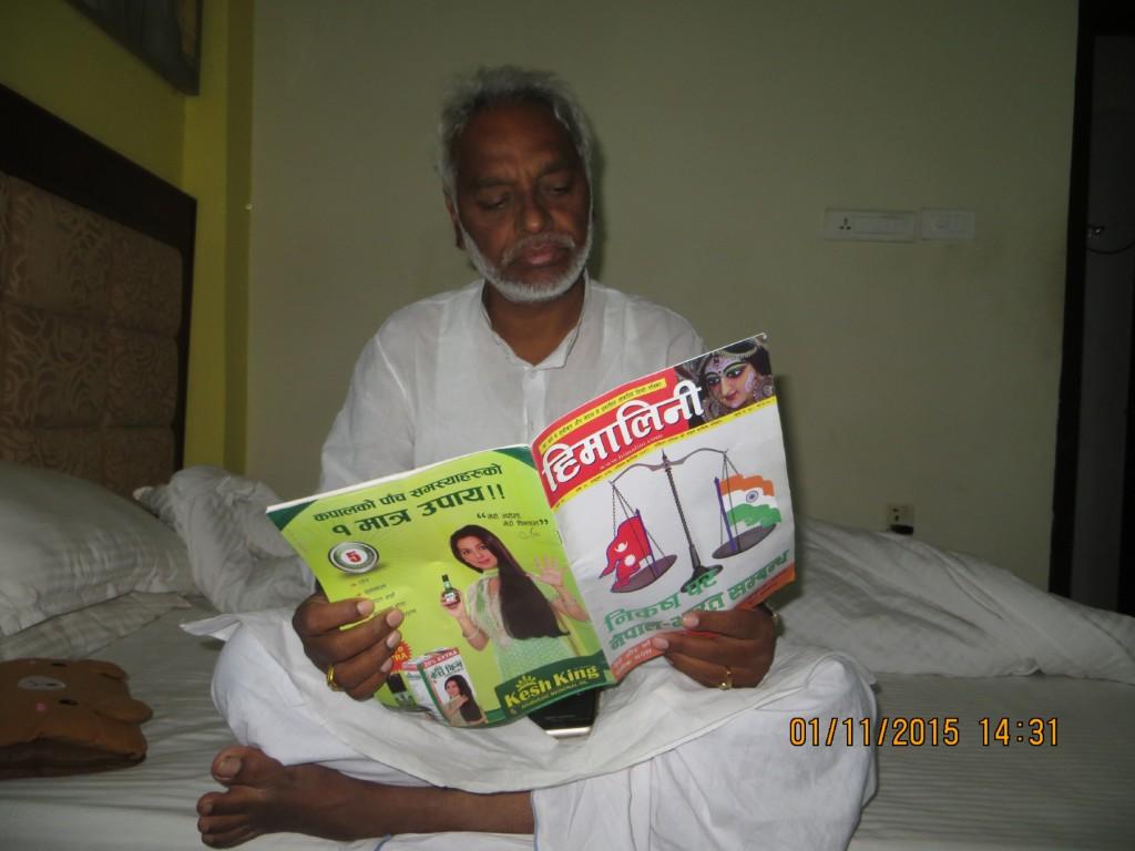 rajendra mahato sadbhapna parti nepal