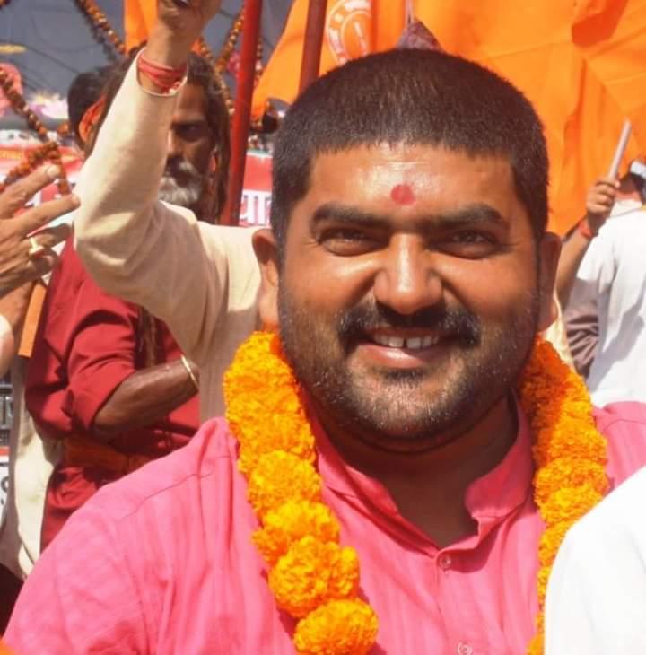 Jyotish smrat Dube
